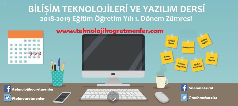 Photo of Bilişim Teknolojileri ve Yazılım Dersi 2018-2019 Eğitim Öğretim Yılı 1. Dönem Zümresi