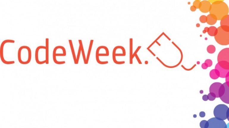 İlkokullar için Avrupa Kodlama Haftası (CodeWeek) Etkinlikleri