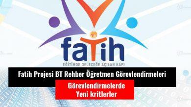 Photo of Fatih Projesi BT Rehber Öğretmenliği Görev ve Sorumlulukları Değişti. İşte Yeni Görevler…